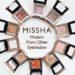 【韓国コスメ】ミシャ モダンプリズムグリッターアイシャドウ全色レビュー!おすすめの色は?
